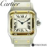 【Cartier/カルティエ】サントスガルベSMレディースウォッチSS×K18YG/クオーツW20012C4【中古】≪送料無料≫