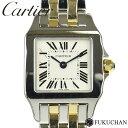 ◆ 358000 円 → 320000 円 ◆【Cartier/カルティエ】サントスドゥモワゼルSM ...