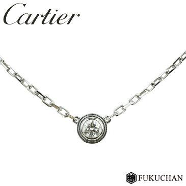 【Cartier/カルティエ】ディアマン レジェ ネックレスSM K18WG 1Pダイヤ 0.09ct B7215900 【中古】≪送料無料≫