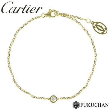 【Cartier/カルティエ】ディアマン レジェ ブレスレット SM K18YG 1Pダイヤ 0.09ct B6043300 【中古】≪送料無料≫
