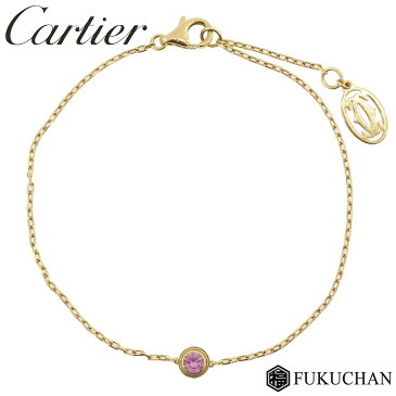 【Cartier/カルティエ】ディアマン レジェ ブレスレット ピンクゴールド×ピンクサファイア  AU750/B6037300 【中古】≪送料無料≫