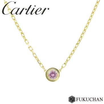 【Cartier/カルティエ】ディアマン レジェ ネックレス ピンクゴールド×ピンクサファイア  AU750/B7218400 【中古】≪送料無料≫