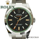 ◆ 840000 円 → 780000 円 ◆【ROLEX/...