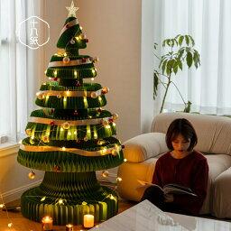 古代中国十八紙の紙工芸 3週間に発送 子供 人気 パーティー 飾り 100cm クリスマスツリー