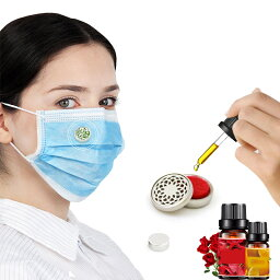 【2点セット】大人用マスク エッセンシャルオイル容器 好みのエッセンシャルオイルを追加 ランダムカラー