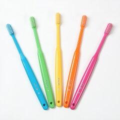 送料無料 20本入り(5色各4本) 歯科医院用歯ブラシ FP23-S(やわらかめ)