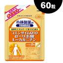 小林製薬 コエンザイムQ10αリポ酸 L-カルニチン 60粒 4987072072059