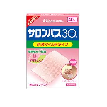 【第3類医薬品】久光製薬 サロンパス30 40枚  4987188122020