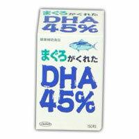 まぐろがくれたDHA45% 150粒 4961416615096