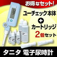 タニタ 電子尿糖計 ユーチェック UG-120-H 本体+カートリッジ UG-120-S×2個セット 490478541...