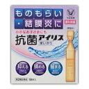 【第2類医薬品】 抗菌アイリス使いきり 0.4ml 18本 4987306001299