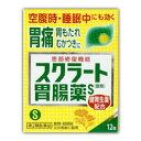 【第2類医薬品】 スクラート胃腸薬S 散剤 12包 4903...