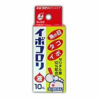 イボコロリ液 10ml 【第2類医薬品】 4987365294847