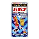 【第1類医薬品】 アース製薬 バポナハーフ殺虫プレート3-4畳用 1枚 4901080850119