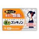 【第2類医薬品】 小林製薬 漢方ズッキノン 14包 4987...