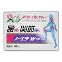 (さらにポイントUP!) 【第(2)類医薬品】 ノーエチW ...