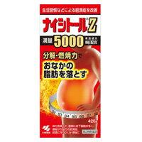 【第2類医薬品】 ナイシトールZ 420錠 4987072044278