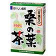 山本漢方 桑の葉茶 3g×20包 4979654023627