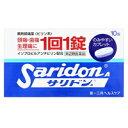 【第(2)類医薬品】 サリト゛ンA 10錠 49871953...