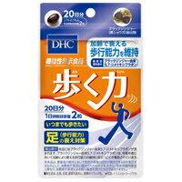 サプリメント, その他 DHC 20 40 4511413405970