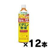 伊藤園 ビタミン野菜 930g×12本 4901085193457