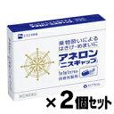 (さらにポイントUP!) 【第(2)類医薬品】 【クリックポ...