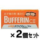 (さらにポイントUP!) 【第2類医薬品】 【クリックポスト...