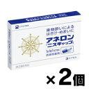【第(2)類医薬品】 【クリックポスト送料無料】アネロン ニ...
