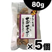 (クーポン配布中!) せんい生活 菊芋茶 80g (熊本県産)×5個 4562415110782*5