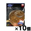 MCC食品 神戸テイスト 欧風ビーフカレー 180g×10個