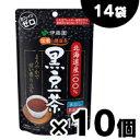 【送料無料!】伝承の健康茶 北海道産100%黒豆茶 ティーバッグ 14袋×10個4901085163283*10