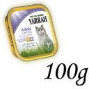 ヤラー YARRAH チキンとターキーのキャットチャンク 100g×16個(1ボール)(全猫種) 49374...