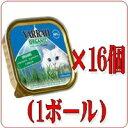ヤラー YARRAH チキンと魚のキャットチャンク 100g×16個(1ボール)(全猫種) 493740676211...