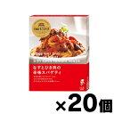【送料無料!】 洋麺屋ピエトロ なすとひき肉の辛味スパゲティ 120g×20個(※ソースのみ) 4965009005707*20