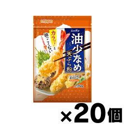 ニップン 油少なめ天ぷら粉 250g×20個 4902170096196*20