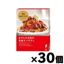 【送料無料!】 洋麺屋ピエトロ なすとひき肉の辛味スパゲティ 120g×30個(※ソースのみ) 4965009005707*30