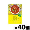 【送料無料】 MCC食品 スーパー大麦入り ミネストローネ 160g×40個 4901012049000*40