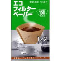 コーヒーフィルター1×22〜4杯分100枚入り