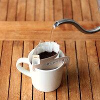 コーヒー粉はたっぷり12g入り。お湯を注ぐだけで本格的な味に仕上がります。