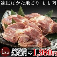 https://image.rakuten.co.jp/fukueikumiai/cabinet/07880134/page1_01a.jpg