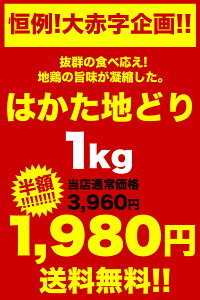 https://image.rakuten.co.jp/fukueikumiai/cabinet/08031074/momo_03a.jpg
