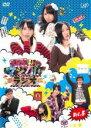 【中古】DVD▼SKE48のマジカル ラジオ 3(第9話〜最...