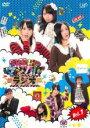 【中古】DVD▼SKE48のマジカル・ラジオ 1(第1話〜第...