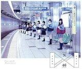 【中古】CD▼透明な色 Type-B 2CD▽レンタル落ち