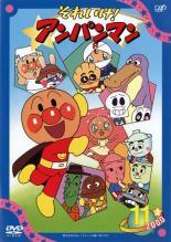 【中古】DVD▼それいけ!アンパンマン '00 11▽レンタル落ち