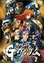 【中古】DVD▼機動武闘伝 Gガンダム 2(第5話〜第8話)▽レンタル落ち