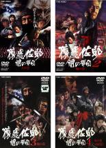 邦画, アクション DVD (4)