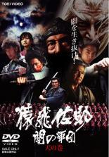 邦画, アクション DVD