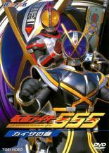 特撮ヒーロー, 仮面ライダーシリーズ DVD 555