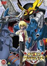 アニメ, キッズアニメ DVD 3(912)